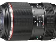PENTAX DA645 28-45mm