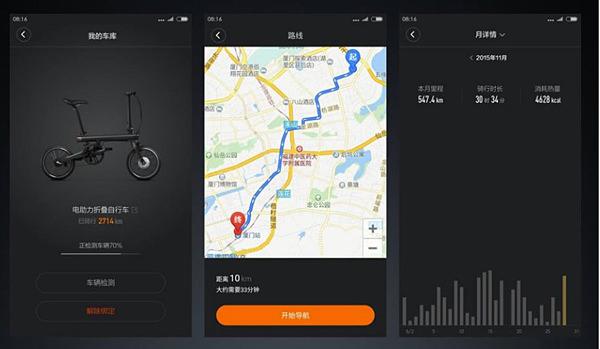 xiaomi bike app